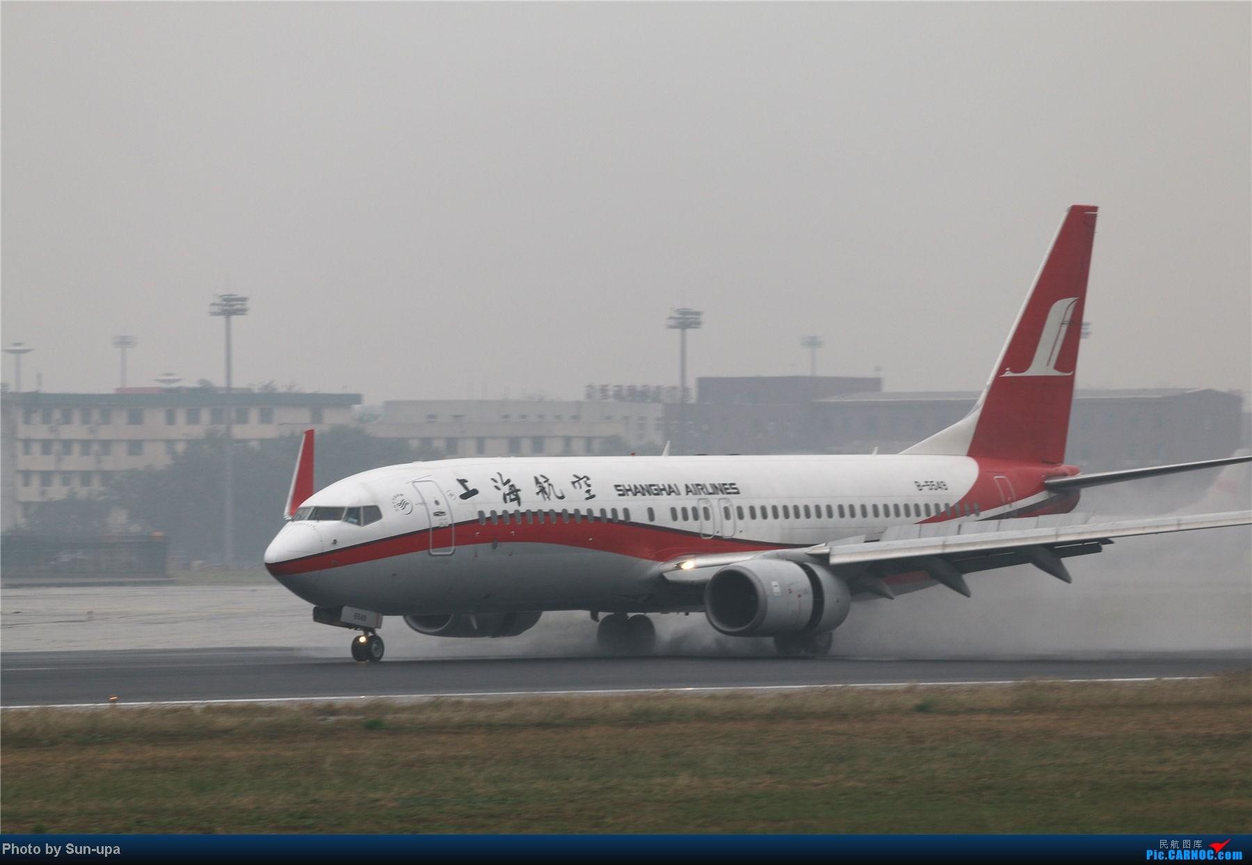 Re:[原创]冷雨天冒着雨拍了一下午 终于等到国航747-8 还有很多好货 BOEING 737-800 B-5549 中国北京首都机场