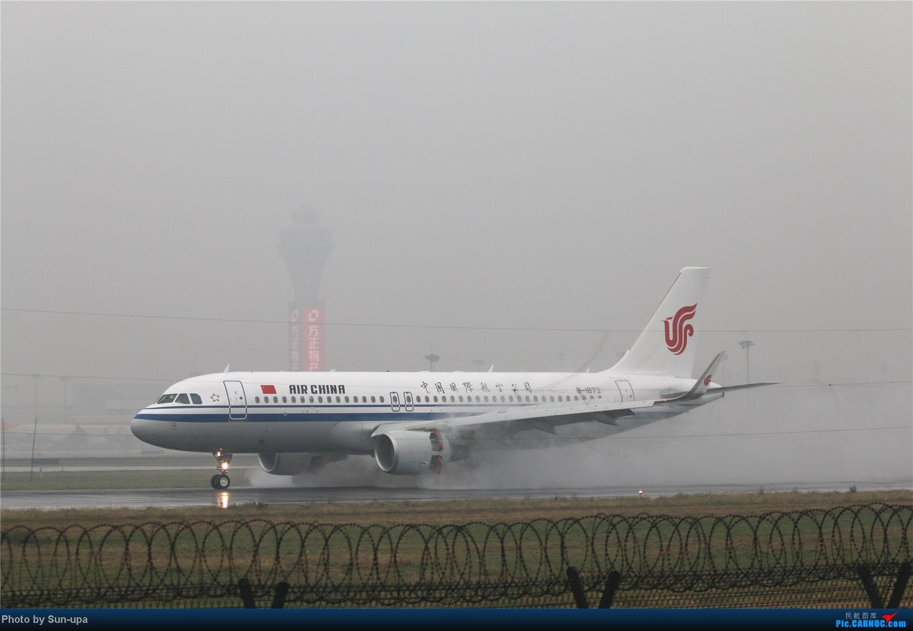 Re:[原创]冷雨天冒着雨拍了一下午 终于等到国航747-8 还有很多好货 AIRBUS A320-200 B-1873 中国北京首都机场