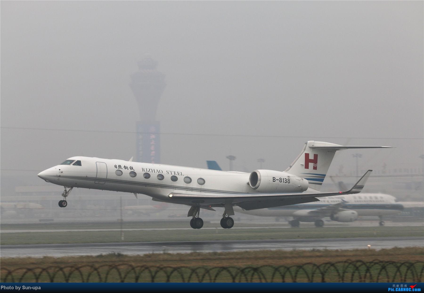 Re:[原创]冷雨天冒着雨拍了一下午 终于等到国航747-8 还有很多好货 EMBRAER E-175 B-8138 中国北京首都机场
