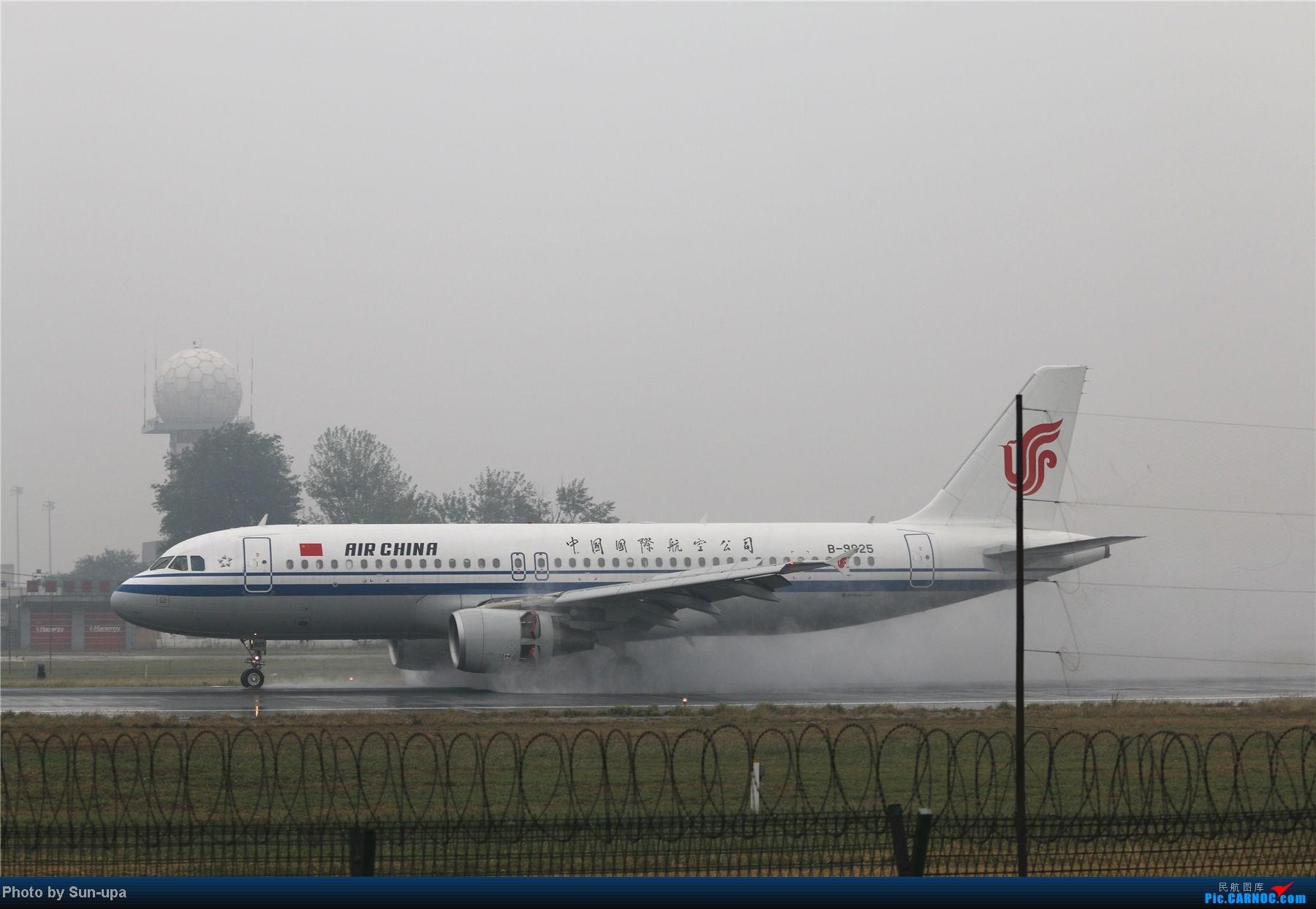 Re:[原创]冷雨天冒着雨拍了一下午 终于等到国航747-8 还有很多好货 AIRBUS A320-200 B-9925 中国北京首都机场