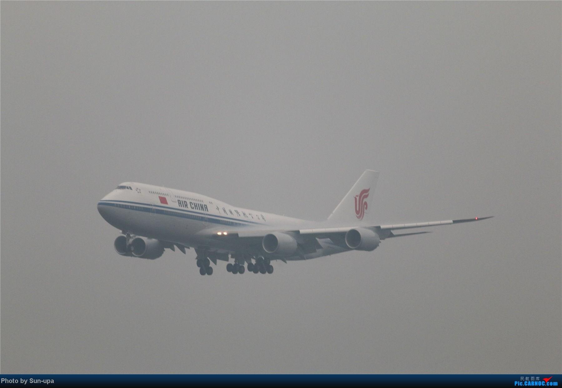 Re:[原创]冷雨天冒着雨拍了一下午 终于等到国航747-8 还有很多好货 BOEING 747-8I B-2485 中国北京首都机场