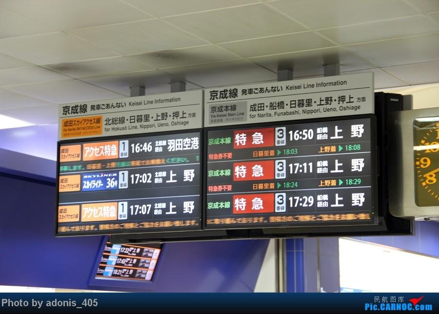 Re:[原创]国泰CX520 香港赤腊角机场-东京成田机场    日本东京成田机场