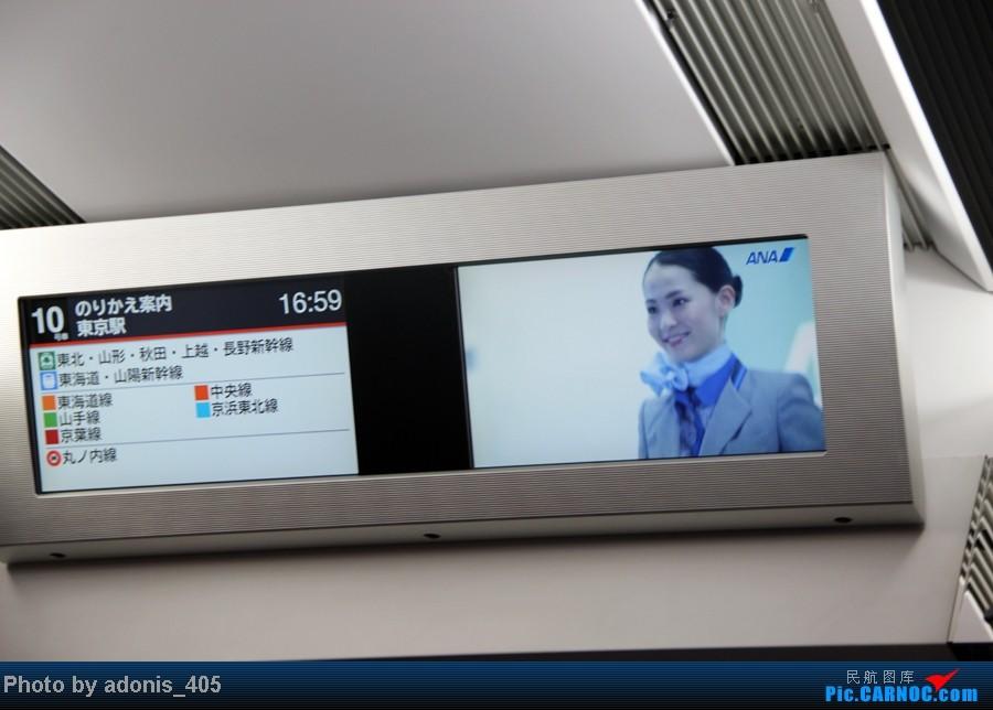Re:[原创]国泰CX520 香港赤腊角机场-东京成田机场