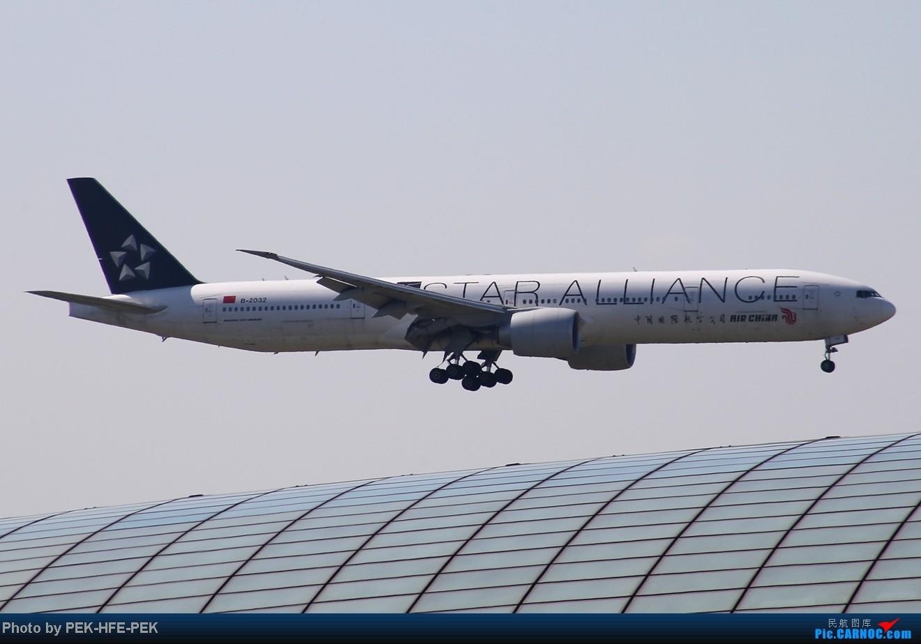 Re:[原创][AutumnKwok]秋高气爽,PEK拍机(西班牙 总 理 专。机,EVA新涂装77W,英航寰宇,蒙古763小姨。。。) BOEING 777-300ER B-2032