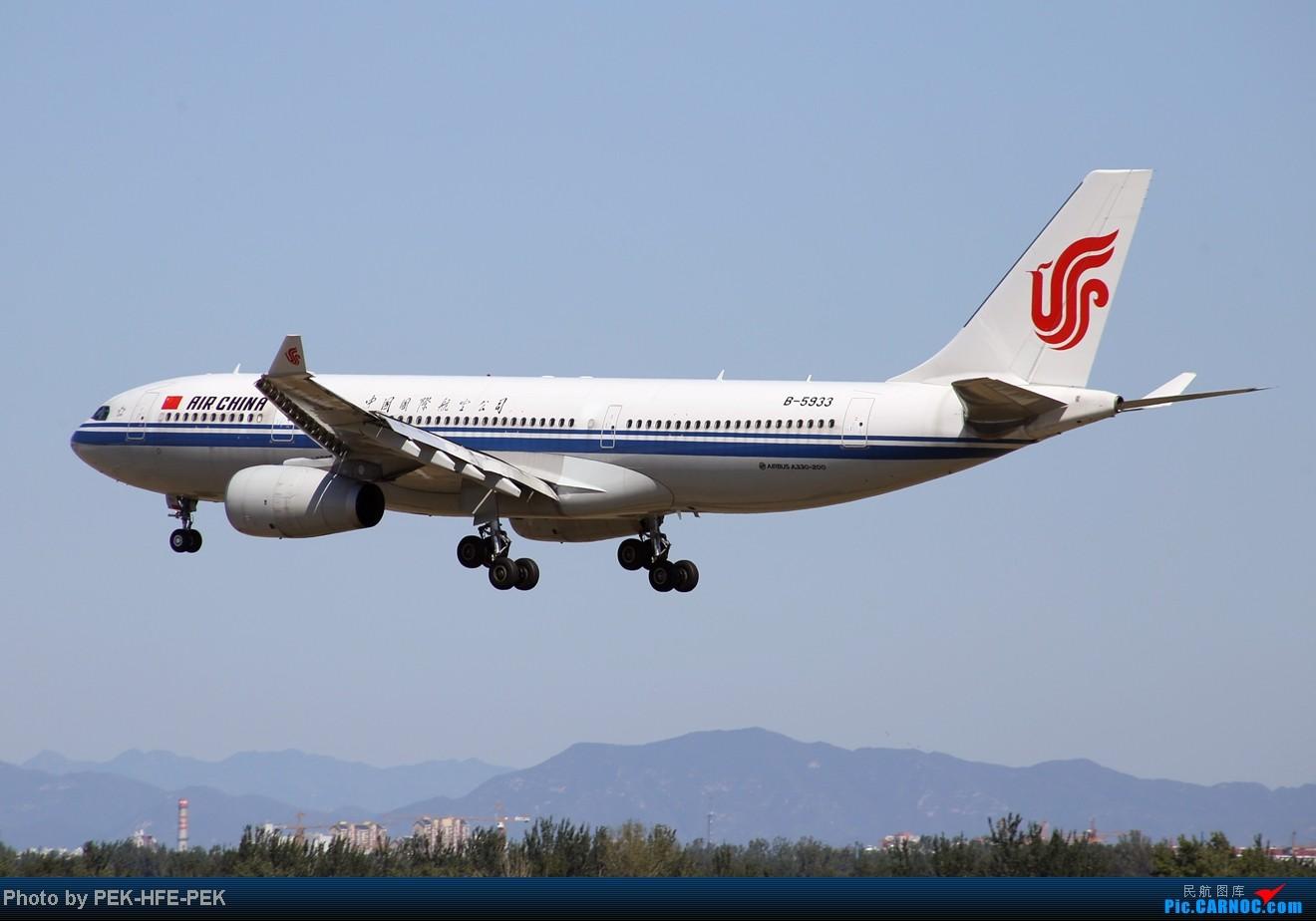 Re:[原创][AutumnKwok]秋高气爽,PEK拍机(西班牙 总 理 专。机,EVA新涂装77W,英航寰宇,蒙古763小姨。。。) AIRBUS A330-200 B-5933