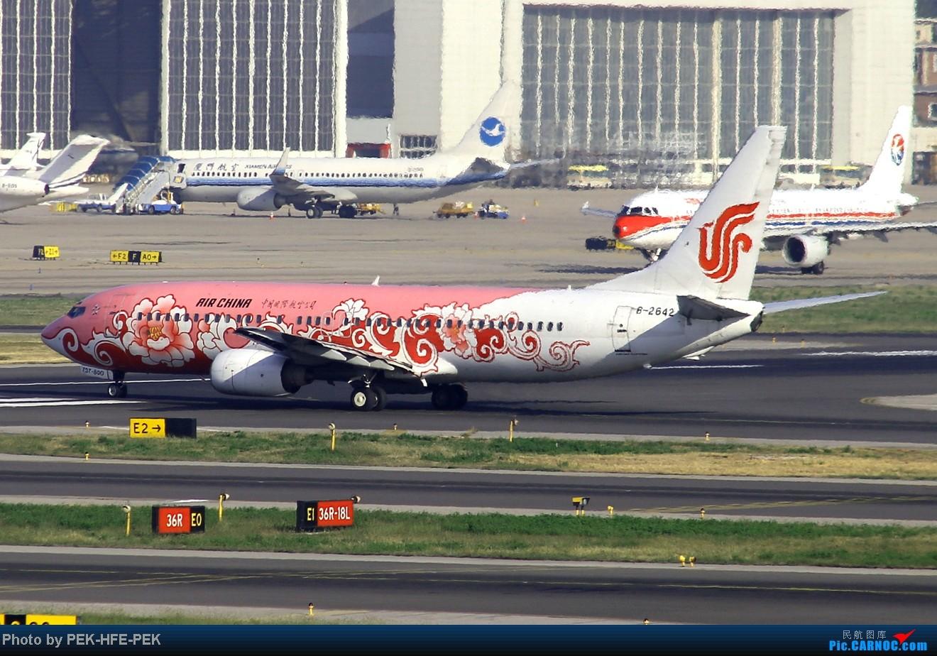Re:[原创][AutumnKwok]秋高气爽,PEK拍机(西班牙 总 理 专。机,EVA新涂装77W,英航寰宇,蒙古763小姨。。。) BOEING 737-800 B-2642