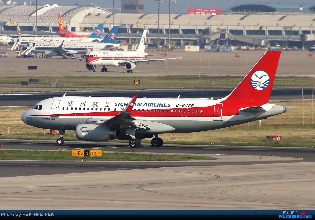 Re:[原创][AutumnKwok]秋高气爽,PEK拍机(西班牙 总 理 专。机,EVA新涂装77W,英航寰宇,蒙古763小姨。。。) AIRBUS A319-100 B-6455