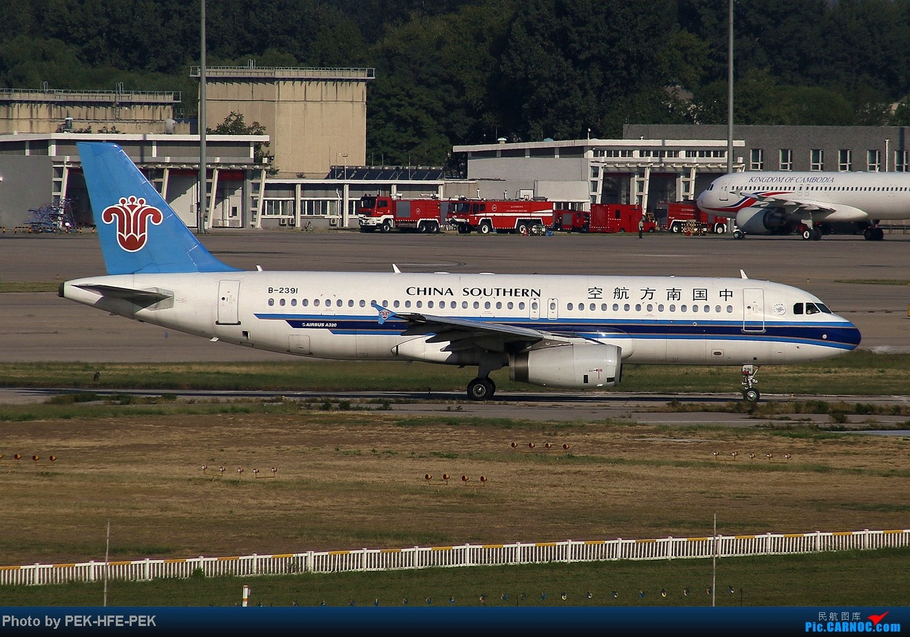 Re:[原创][AutumnKwok]秋高气爽,PEK拍机(西班牙 总 理 专。机,EVA新涂装77W,英航寰宇,蒙古763小姨。。。) AIRBUS A320-200 B-2391