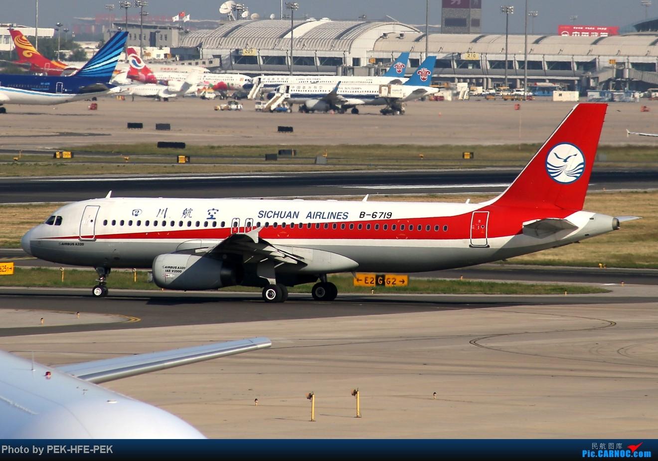 Re:[原创][AutumnKwok]秋高气爽,PEK拍机(西班牙 总 理 专。机,EVA新涂装77W,英航寰宇,蒙古763小姨。。。) AIRBUS A320-200 B-6719