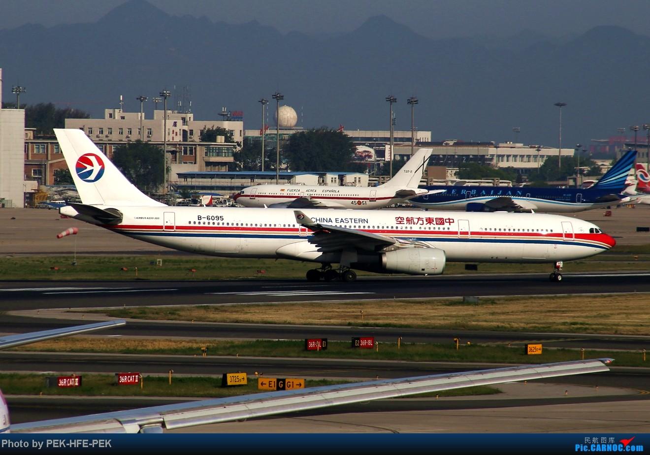 Re:[原创][AutumnKwok]秋高气爽,PEK拍机(西班牙 总 理 专。机,EVA新涂装77W,英航寰宇,蒙古763小姨。。。) AIRBUS A330-300 B-6095