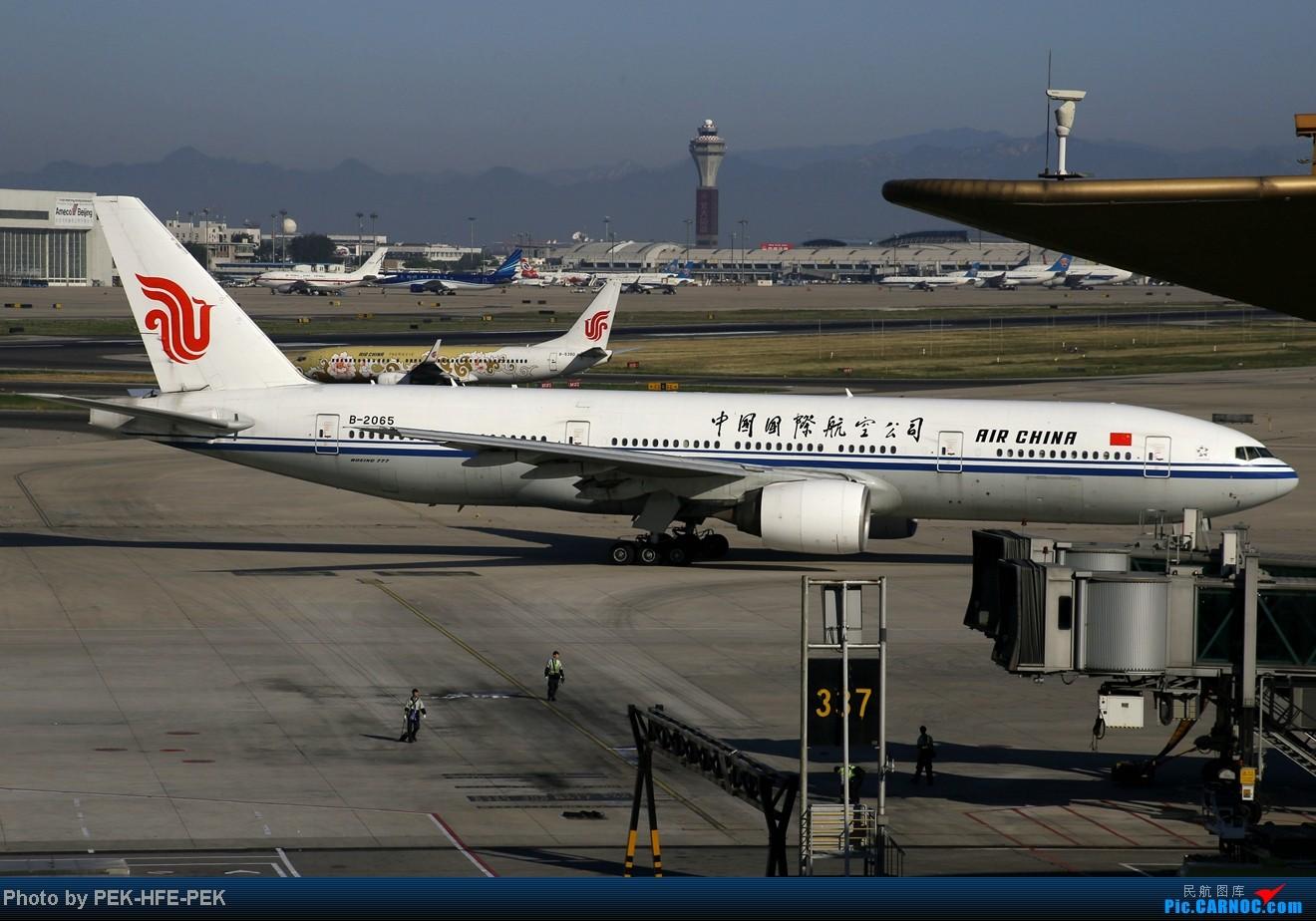 Re:[原创][AutumnKwok]秋高气爽,PEK拍机(西班牙 总 理 专。机,EVA新涂装77W,英航寰宇,蒙古763小姨。。。) BOEING 777-200 B-2065
