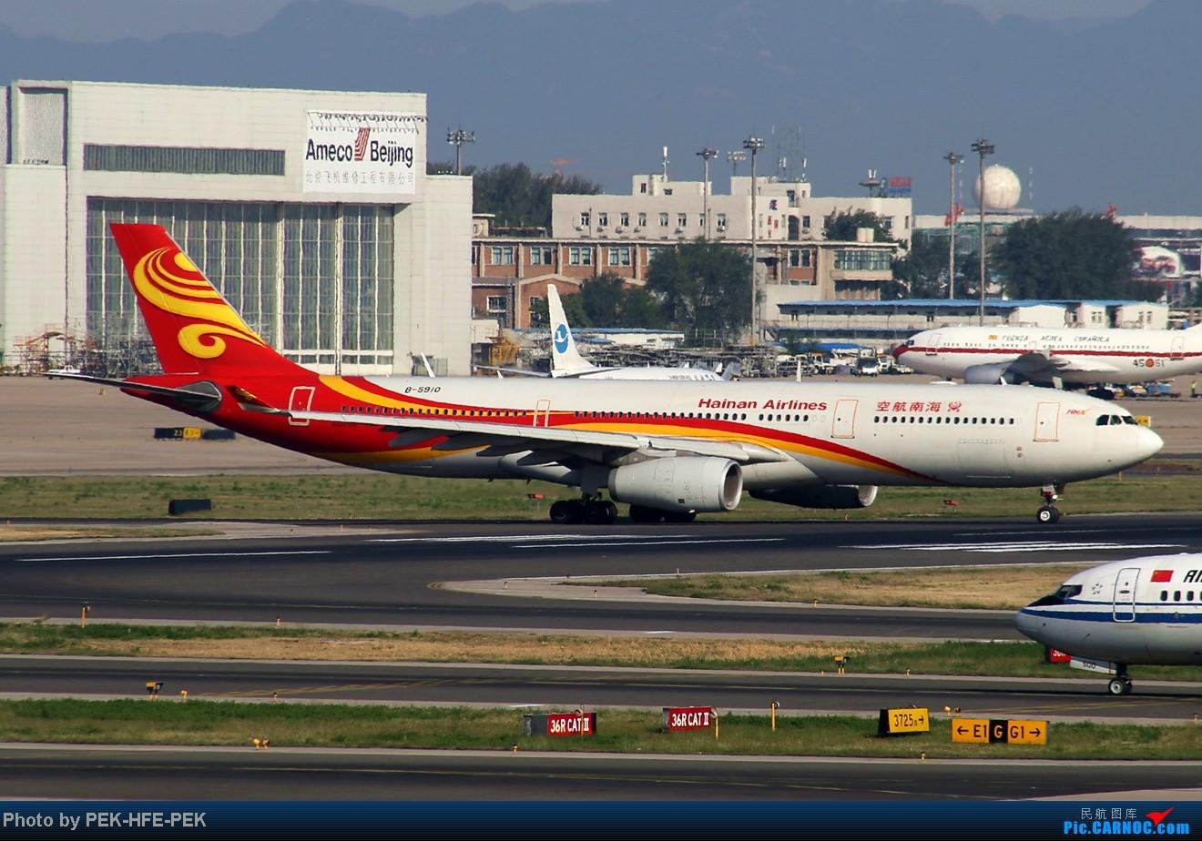 Re:[原创][AutumnKwok]秋高气爽,PEK拍机(西班牙 总 理 专。机,EVA新涂装77W,英航寰宇,蒙古763小姨。。。) AIRBUS A330-300 B-5910