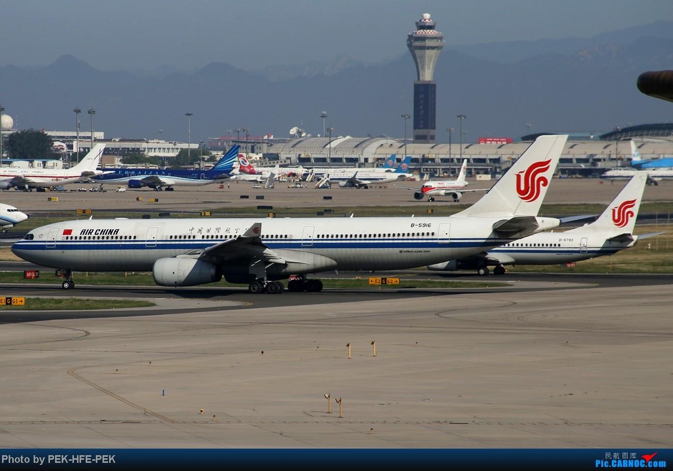 Re:[原创][AutumnKwok]秋高气爽,PEK拍机(西班牙 总 理 专。机,EVA新涂装77W,英航寰宇,蒙古763小姨。。。) AIRBUS A330-300 B-5916