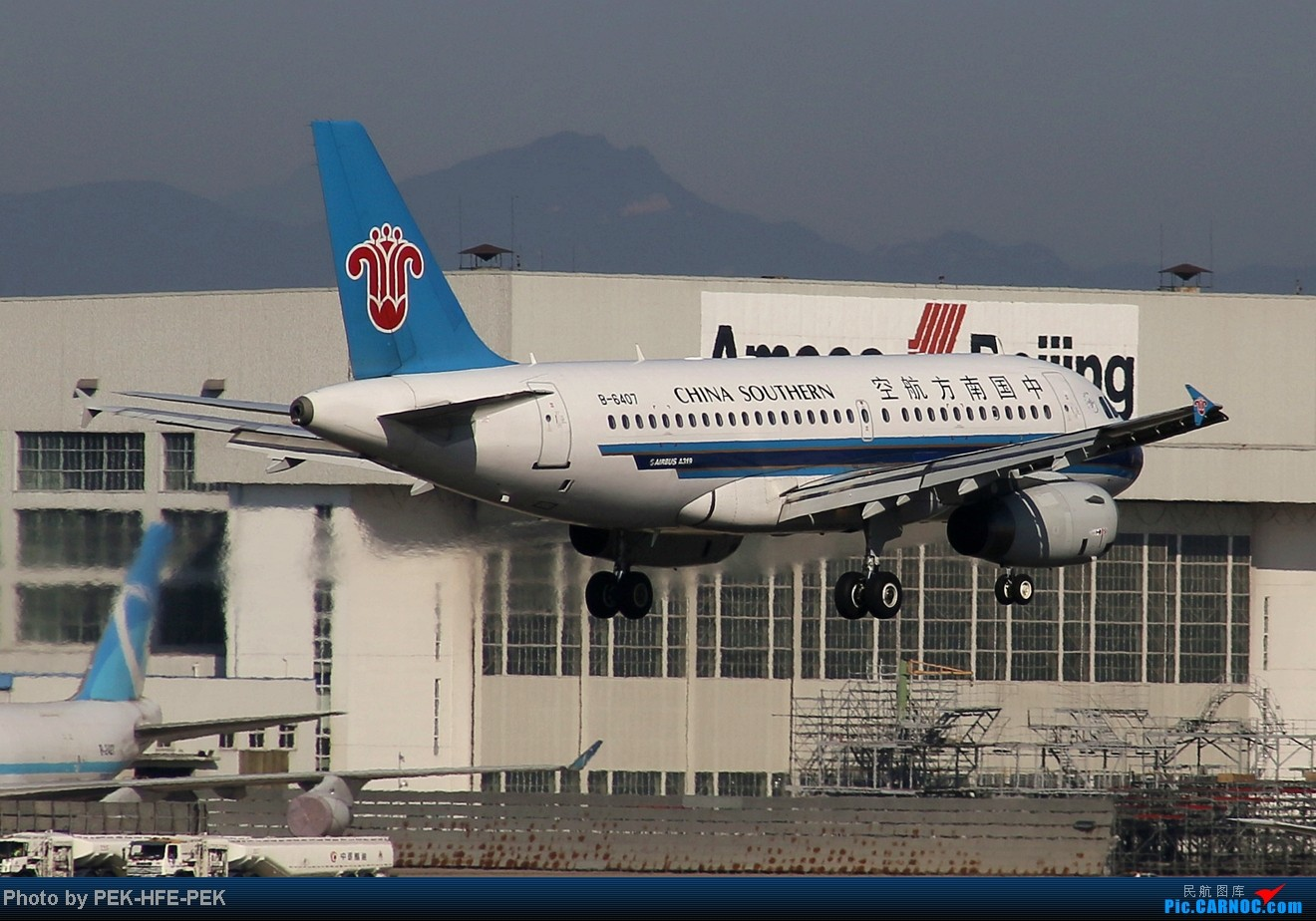 Re:[原创][AutumnKwok]秋高气爽,PEK拍机(西班牙 总 理 专。机,EVA新涂装77W,英航寰宇,蒙古763小姨。。。) AIRBUS A319-100 B-6407