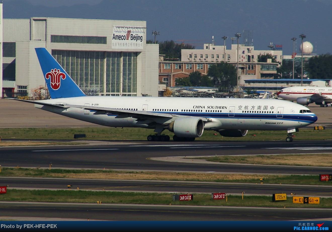 Re:[原创][AutumnKwok]秋高气爽,PEK拍机(西班牙 总 理 专。机,EVA新涂装77W,英航寰宇,蒙古763小姨。。。) BOEING 777-200 B-2051