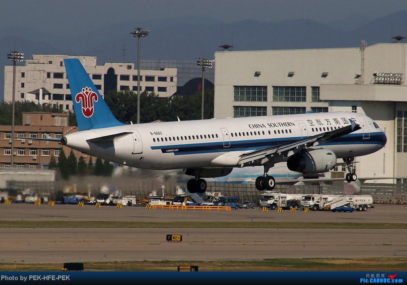 Re:[原创][AutumnKwok]秋高气爽,PEK拍机(西班牙 总 理 专。机,EVA新涂装77W,英航寰宇,蒙古763小姨。。。) AIRBUS A321-200 B-6660