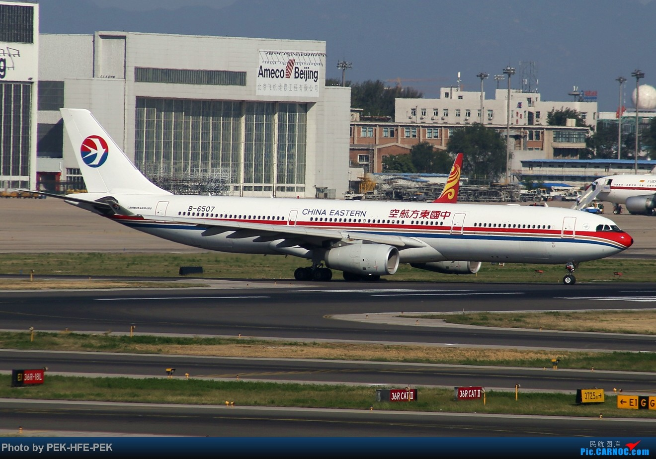Re:[原创][AutumnKwok]秋高气爽,PEK拍机(西班牙 总 理 专。机,EVA新涂装77W,英航寰宇,蒙古763小姨。。。) AIRBUS A330-300 B-6507