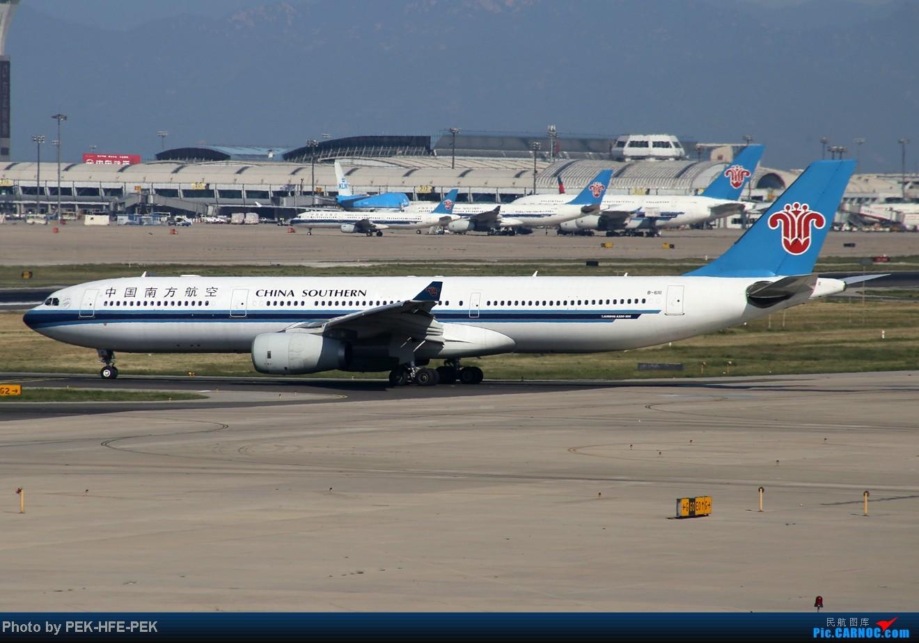 Re:[原创][AutumnKwok]秋高气爽,PEK拍机(西班牙 总 理 专。机,EVA新涂装77W,英航寰宇,蒙古763小姨。。。) AIRBUS A330-300 B-6111