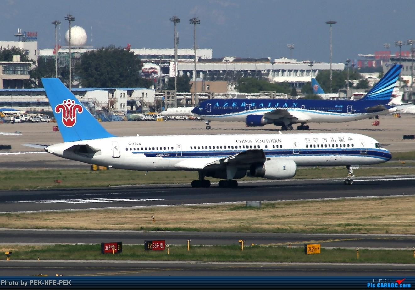 Re:[原创][AutumnKwok]秋高气爽,PEK拍机(西班牙 总 理 专。机,EVA新涂装77W,英航寰宇,蒙古763小姨。。。) BOEING 757-200 B-2824
