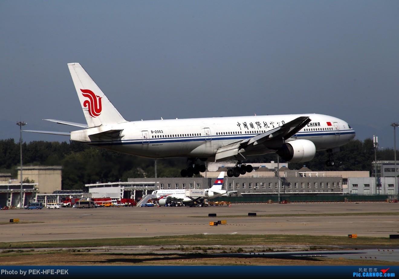 Re:[原创][AutumnKwok]秋高气爽,PEK拍机(西班牙 总 理 专。机,EVA新涂装77W,英航寰宇,蒙古763小姨。。。) BOEING 777-200 B-2063