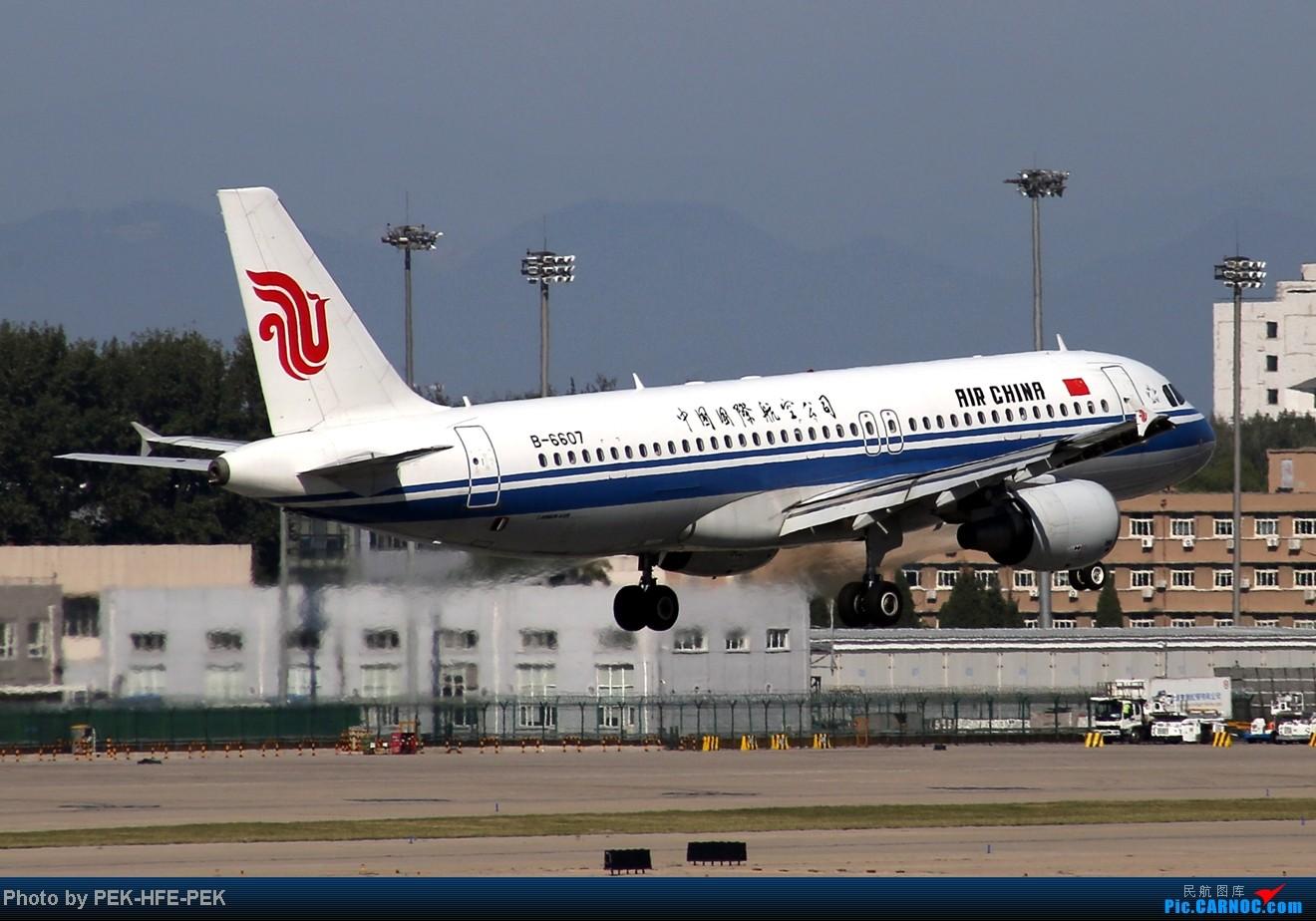 Re:[原创][AutumnKwok]秋高气爽,PEK拍机(西班牙 总 理 专。机,EVA新涂装77W,英航寰宇,蒙古763小姨。。。) AIRBUS A320-200 B-6607