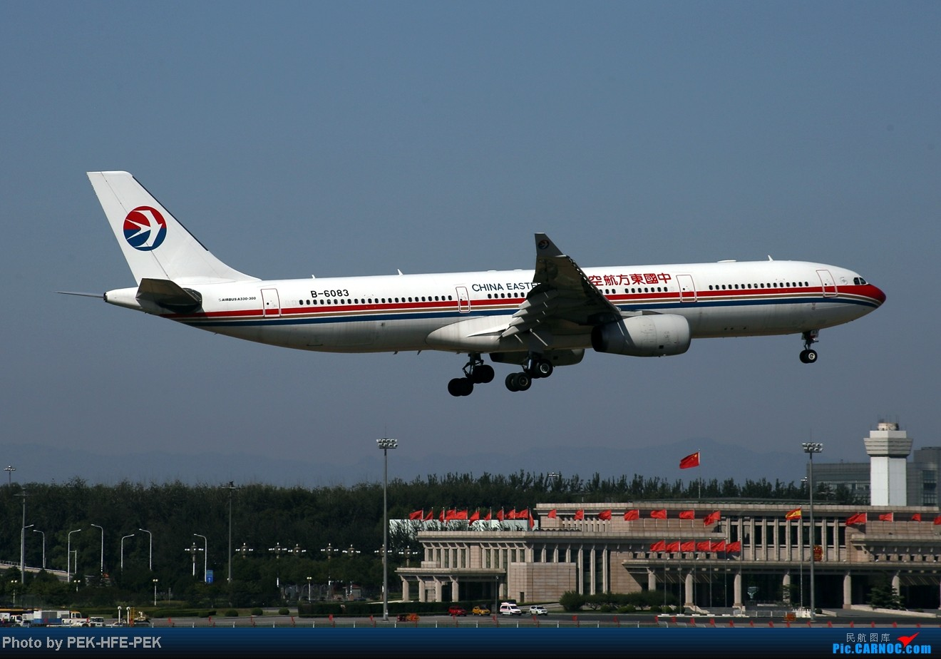Re:[原创][AutumnKwok]秋高气爽,PEK拍机(西班牙 总 理 专。机,EVA新涂装77W,英航寰宇,蒙古763小姨。。。) AIRBUS A330-300 B-6083