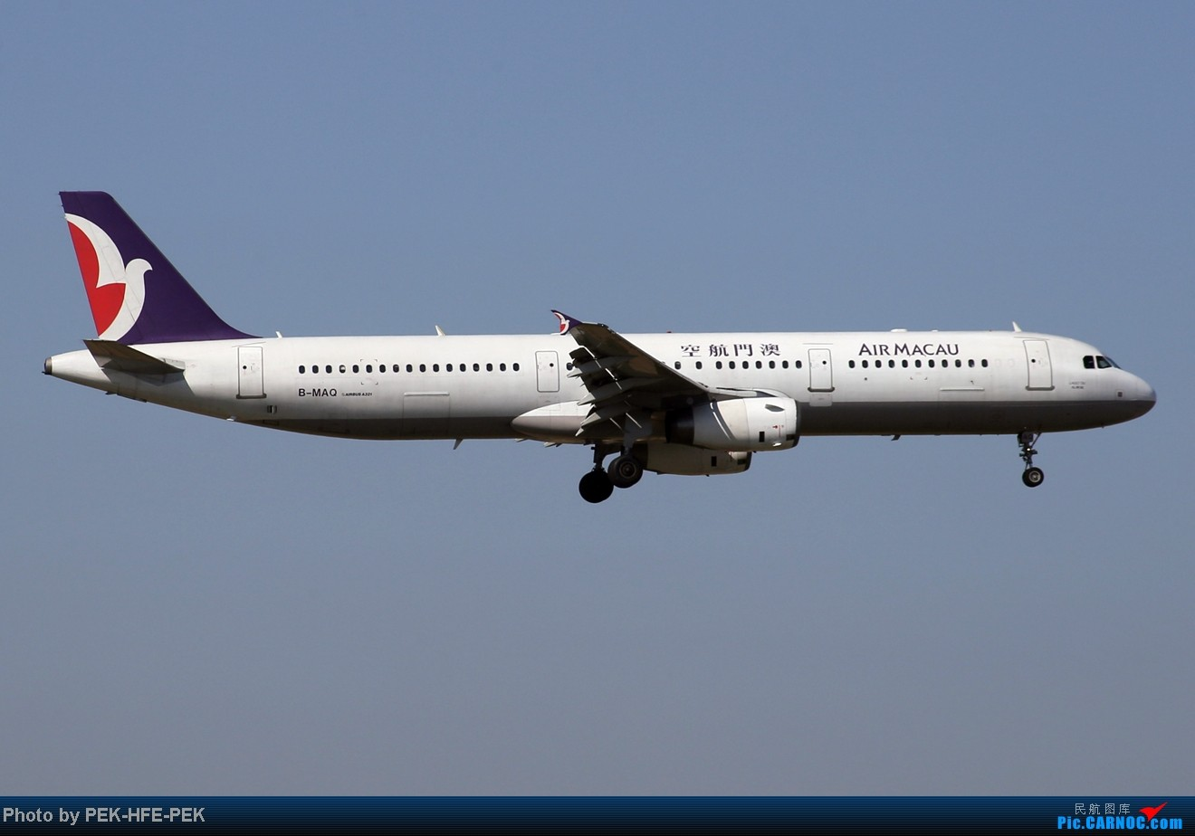 Re:[原创][AutumnKwok]秋高气爽,PEK拍机(西班牙 总 理 专。机,EVA新涂装77W,英航寰宇,蒙古763小姨。。。) AIRBUS A321-200 B-MAQ