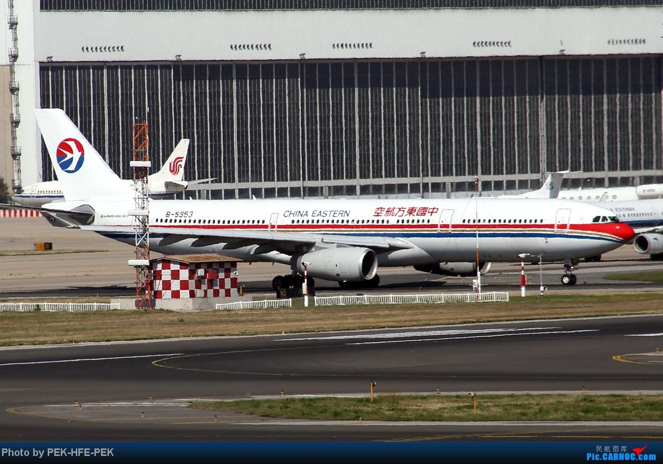 Re:[原创][AutumnKwok]秋高气爽,PEK拍机(西班牙 总 理 专。机,EVA新涂装77W,英航寰宇,蒙古763小姨。。。) AIRBUS A330-300 B-5953