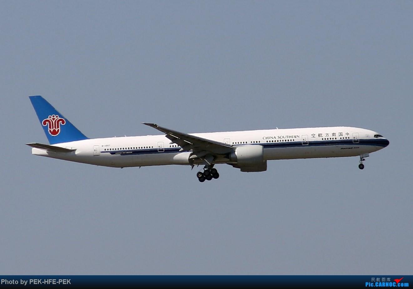 Re:[原创][AutumnKwok]秋高气爽,PEK拍机(西班牙 总 理 专。机,EVA新涂装77W,英航寰宇,蒙古763小姨。。。) BOEING 777-300ER B-2007