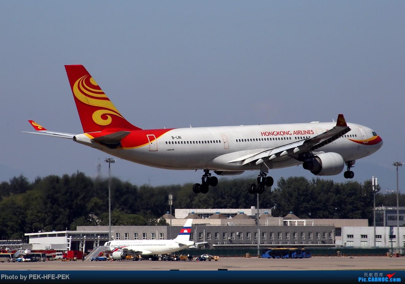 Re:[原创][AutumnKwok]秋高气爽,PEK拍机(西班牙 总 理 专。机,EVA新涂装77W,英航寰宇,蒙古763小姨。。。) AIRBUS A330-200 B-LNI