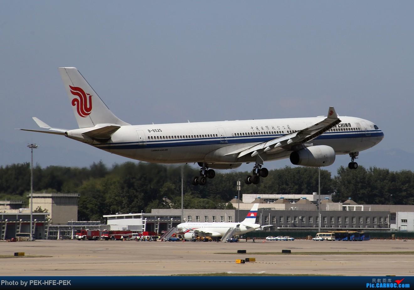 Re:[原创][AutumnKwok]秋高气爽,PEK拍机(西班牙 总 理 专。机,EVA新涂装77W,英航寰宇,蒙古763小姨。。。) AIRBUS A330-300 B-6525