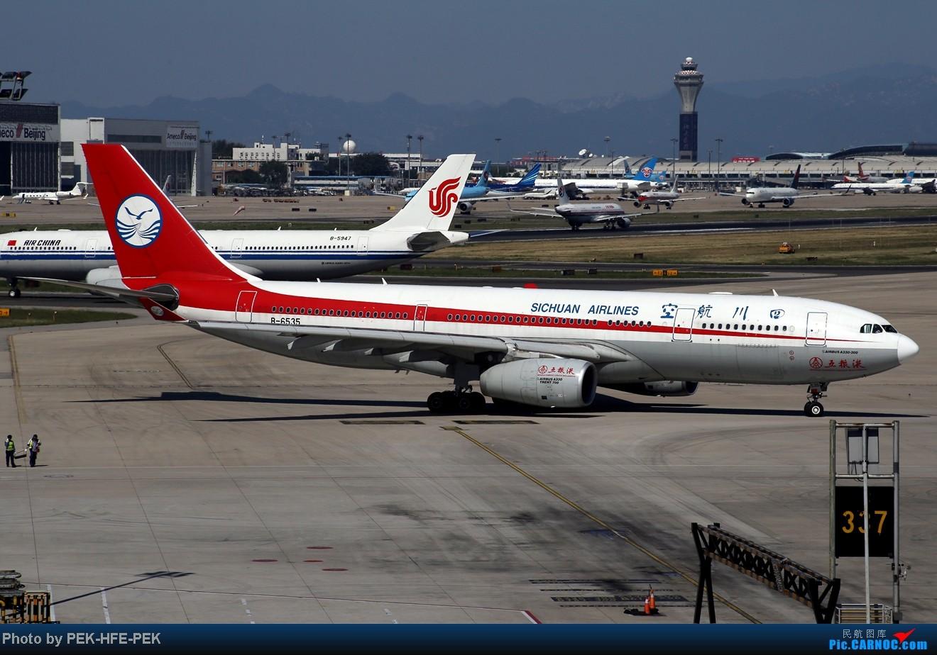 Re:[原创][AutumnKwok]秋高气爽,PEK拍机(西班牙 总 理 专。机,EVA新涂装77W,英航寰宇,蒙古763小姨。。。) AIRBUS A330-200 B-6535