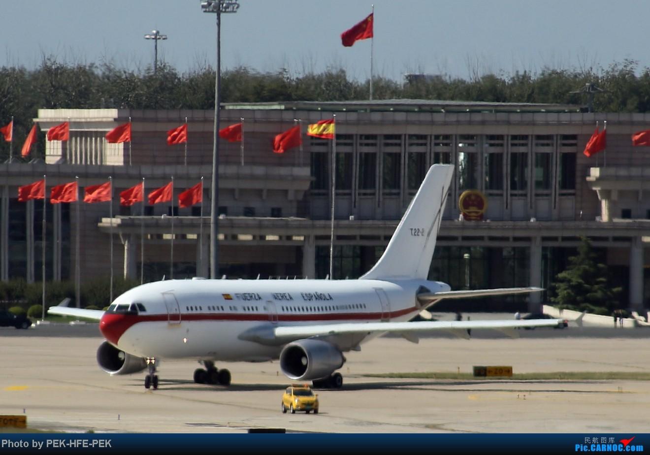 Re:[原创][AutumnKwok]秋高气爽,PEK拍机(西班牙 总 理 专。机,EVA新涂装77W,英航寰宇,蒙古763小姨。。。)    中国北京首都机场