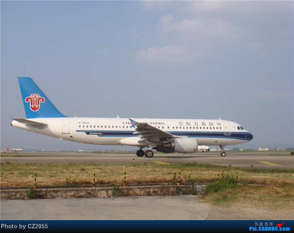 Re:[原创]2104.10.02白云机场02R围栏拍机 AIRBUS A320-200 B-9930 中国广州白云机场