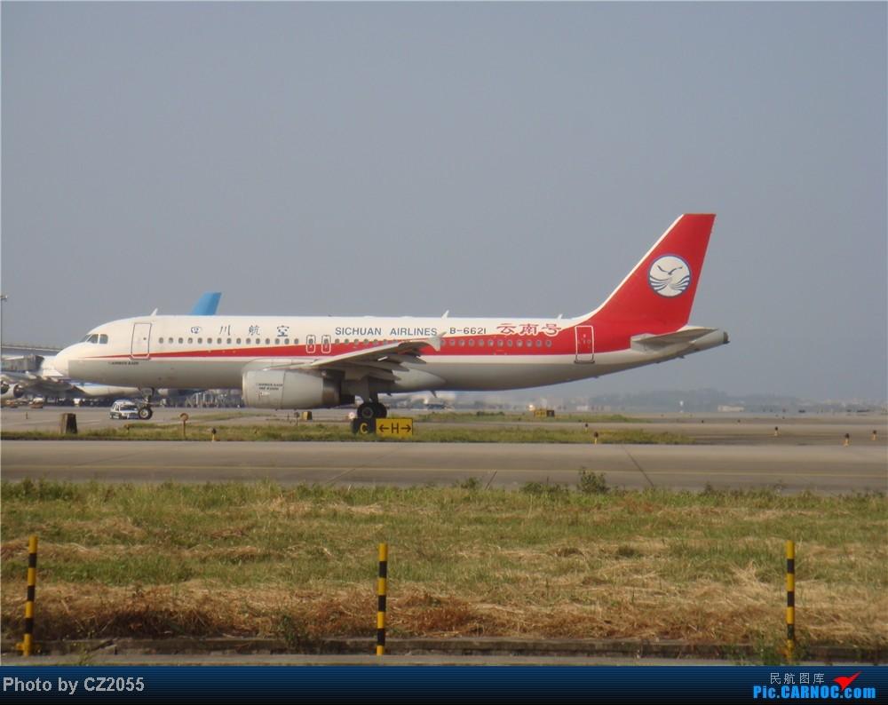 Re:[原创]2104.10.02白云机场02R围栏拍机 AIRBUS A320-200 B-6621 中国广州白云机场