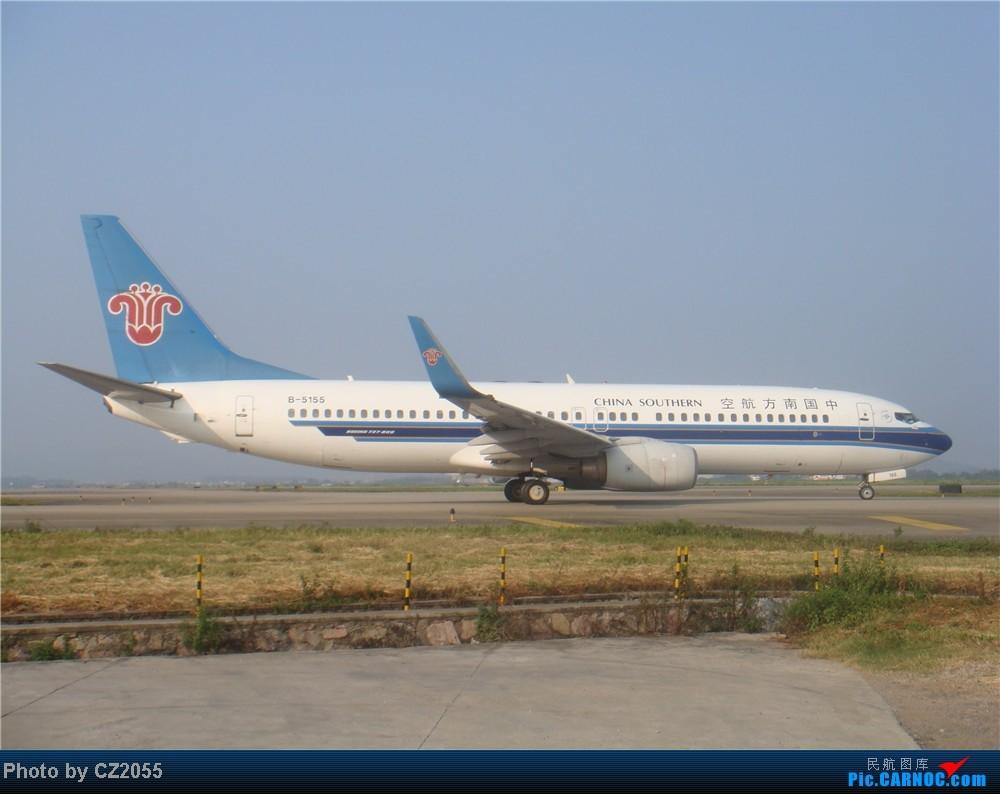 Re:[原创]2104.10.02白云机场02R围栏拍机 BOEING 737-800 B-5155 中国广州白云机场