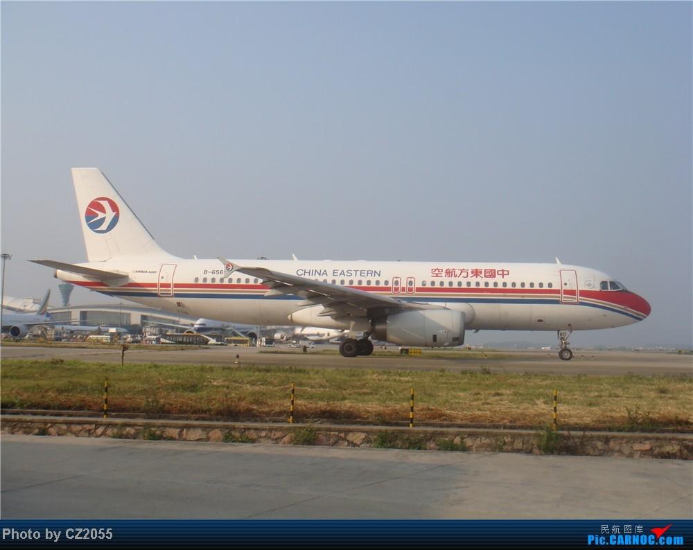 Re:[原创]2104.10.02白云机场02R围栏拍机 AIRBUS A320-200 B-6560 中国广州白云机场