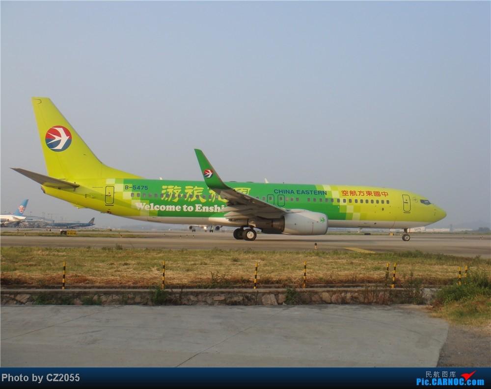 Re:[原创]2104.10.02白云机场02R围栏拍机 BOEING 737-800 B-5475 中国广州白云机场