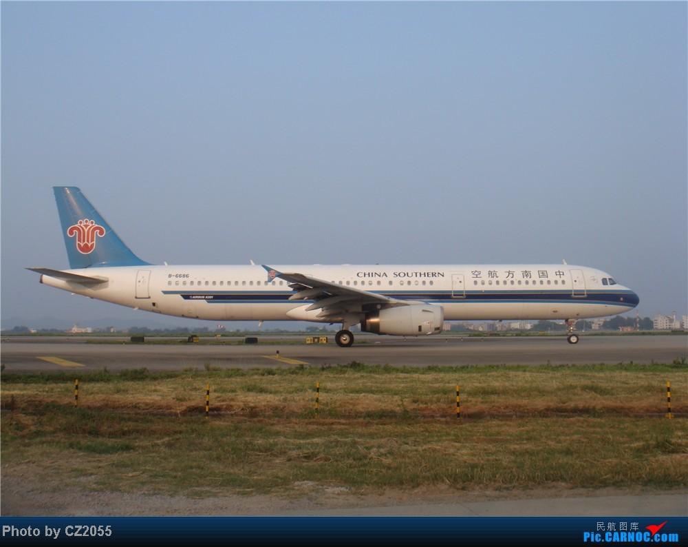 Re:[原创]2104.10.02白云机场02R围栏拍机 AIRBUS A321-200 B-6686 中国广州白云机场
