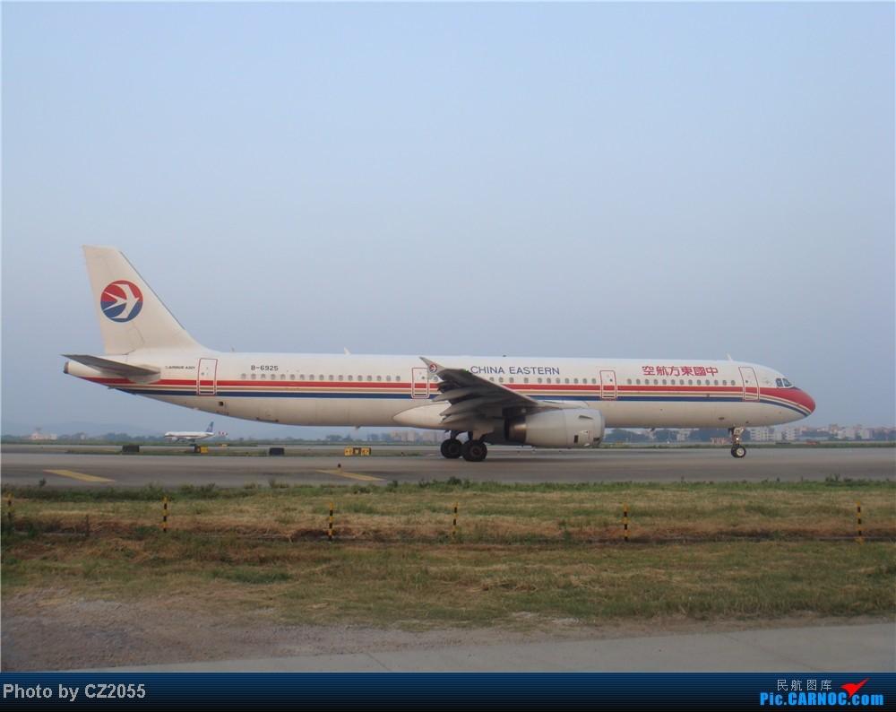 Re:[原创]2104.10.02白云机场02R围栏拍机 AIRBUS A321-200 B-6925 中国广州白云机场