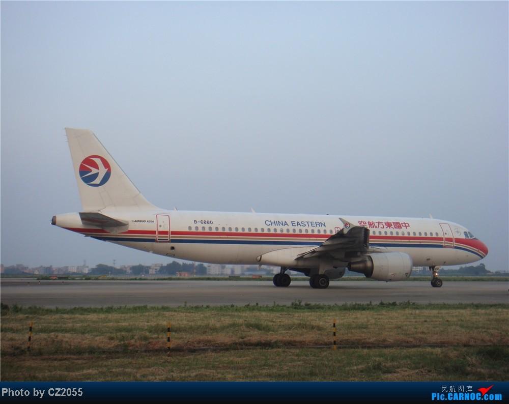 Re:[原创]2104.10.02白云机场02R围栏拍机 AIRBUS A320-200 B-6880 中国广州白云机场