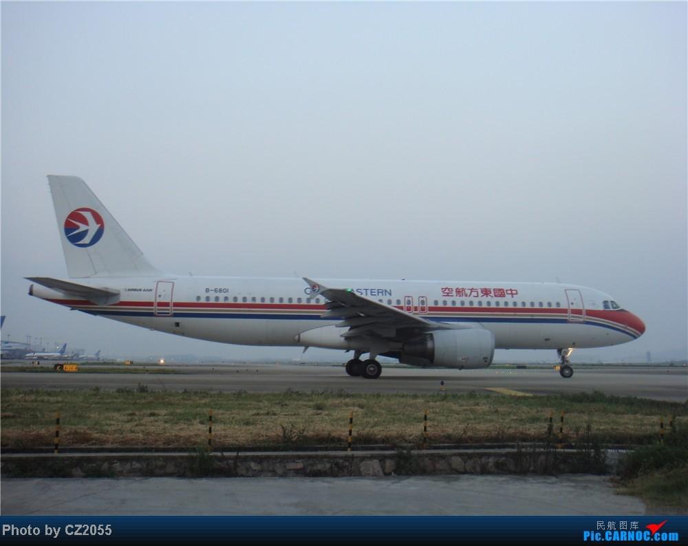 Re:[原创]2104.10.02白云机场02R围栏拍机 AIRBUS A320-200 B-6801 中国广州白云机场