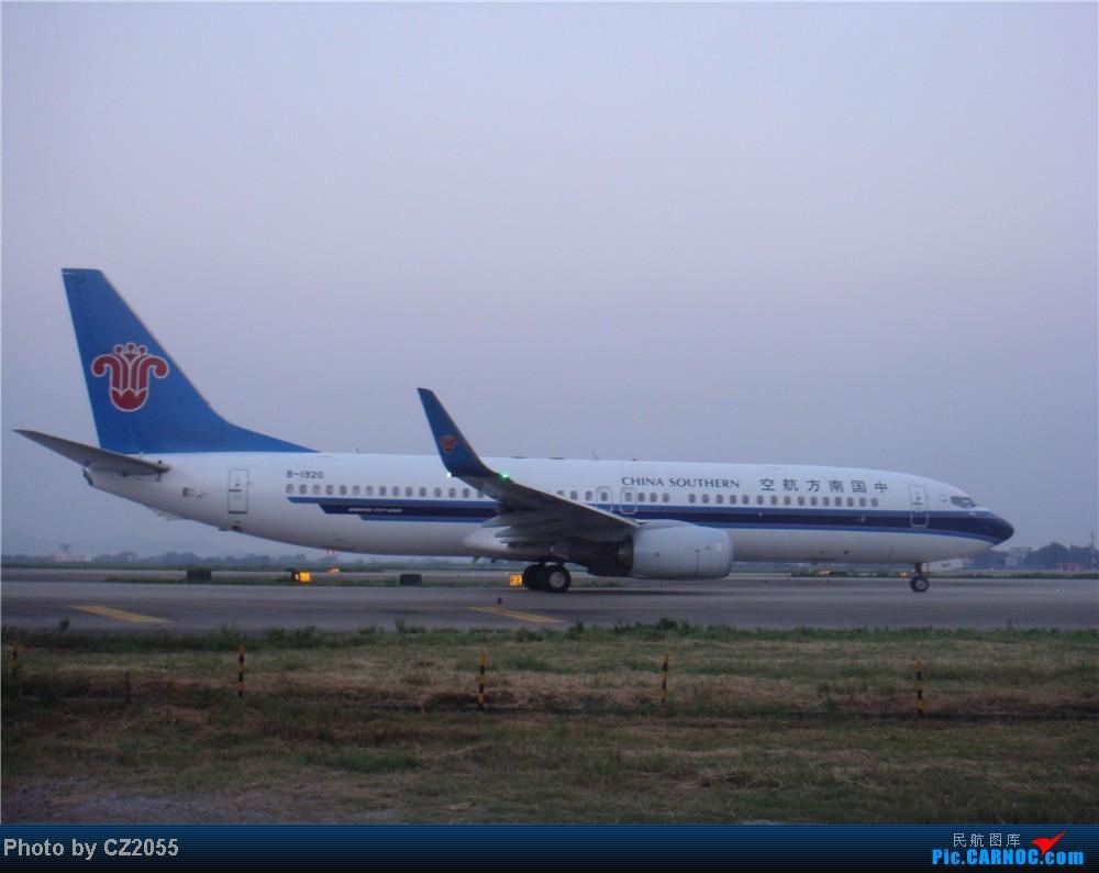 Re:[原创]2104.10.02白云机场02R围栏拍机 BOEING 737-800 B-1920 中国广州白云机场