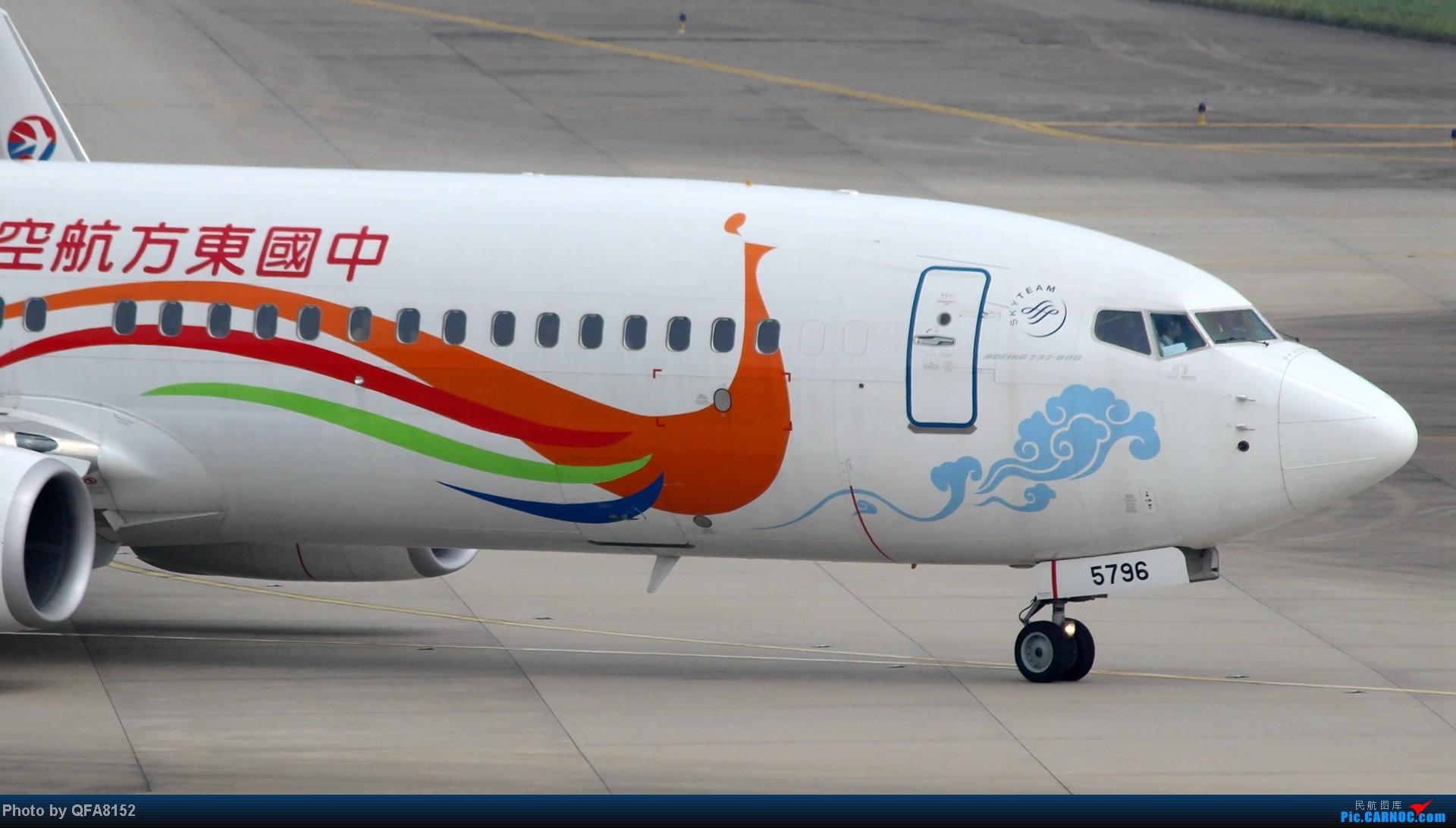 Re:[原创]2014.10.2广州白云消防塔拍机 BOEING 737-800 B-5796 中国广州白云机场