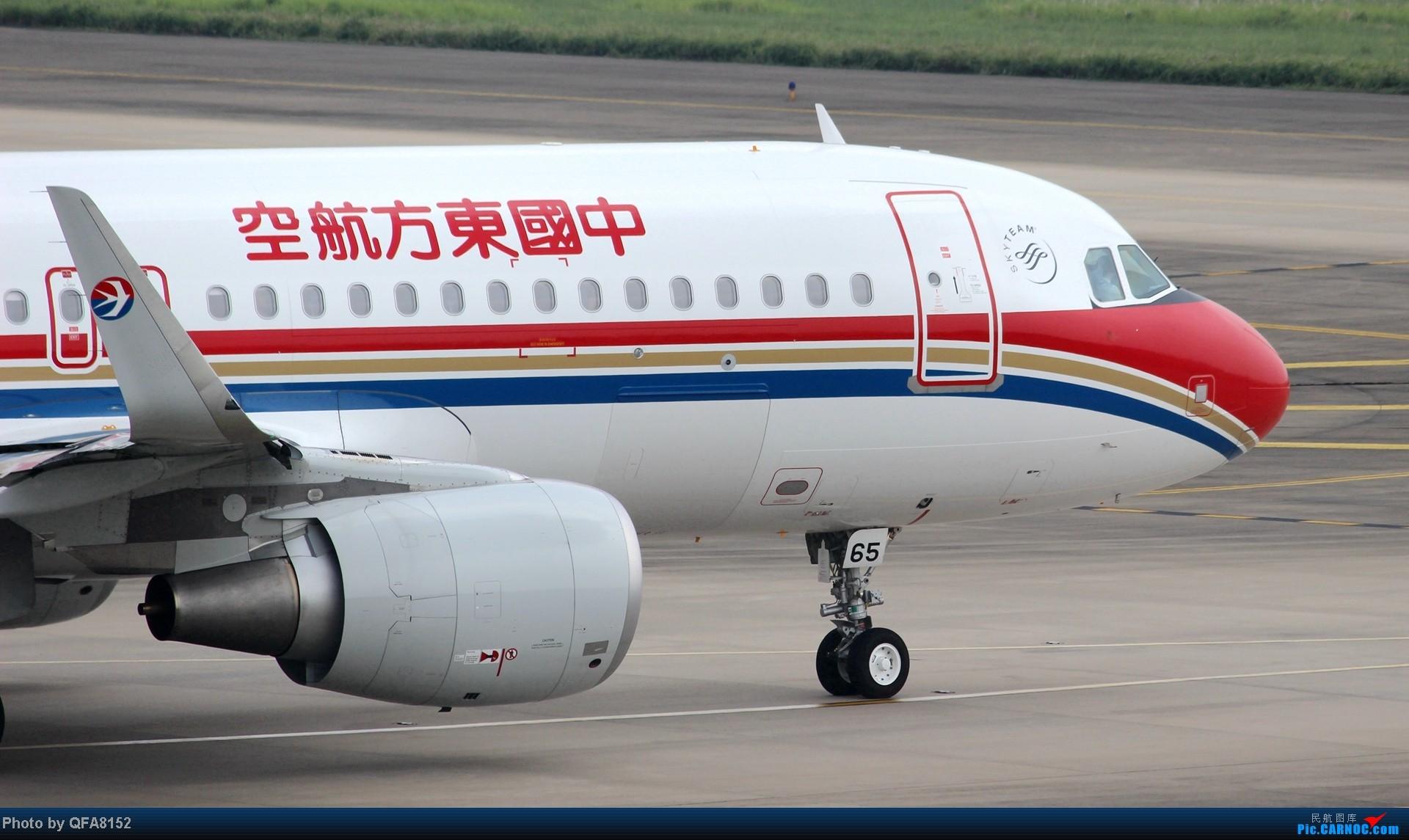 Re:[原创]2014.10.2广州白云消防塔拍机 AIRBUS A320-200 B-1865 中国广州白云机场