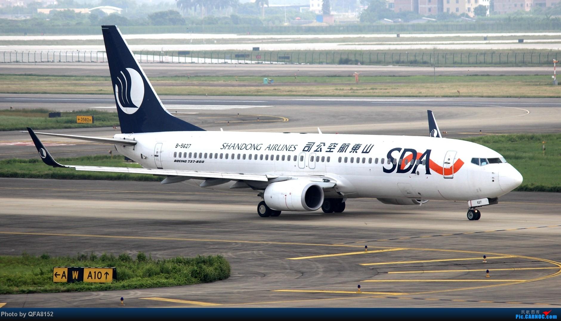 Re:[原创]2014.10.2广州白云消防塔拍机 BOEING 737-800 B-5627 中国广州白云机场