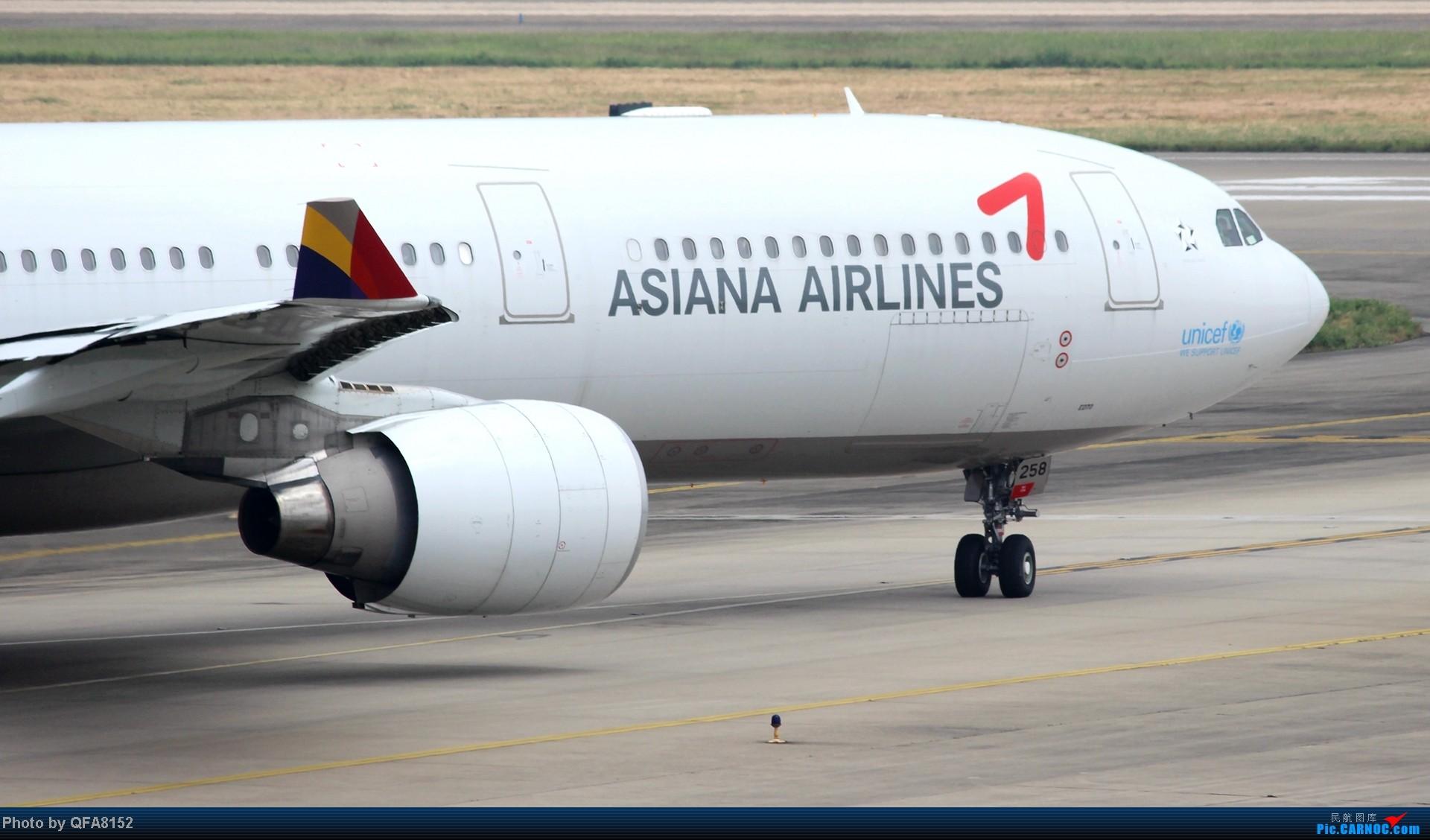 Re:[原创]2014.10.2广州白云消防塔拍机 AIRBUS A330-300 HL8258 中国广州白云机场