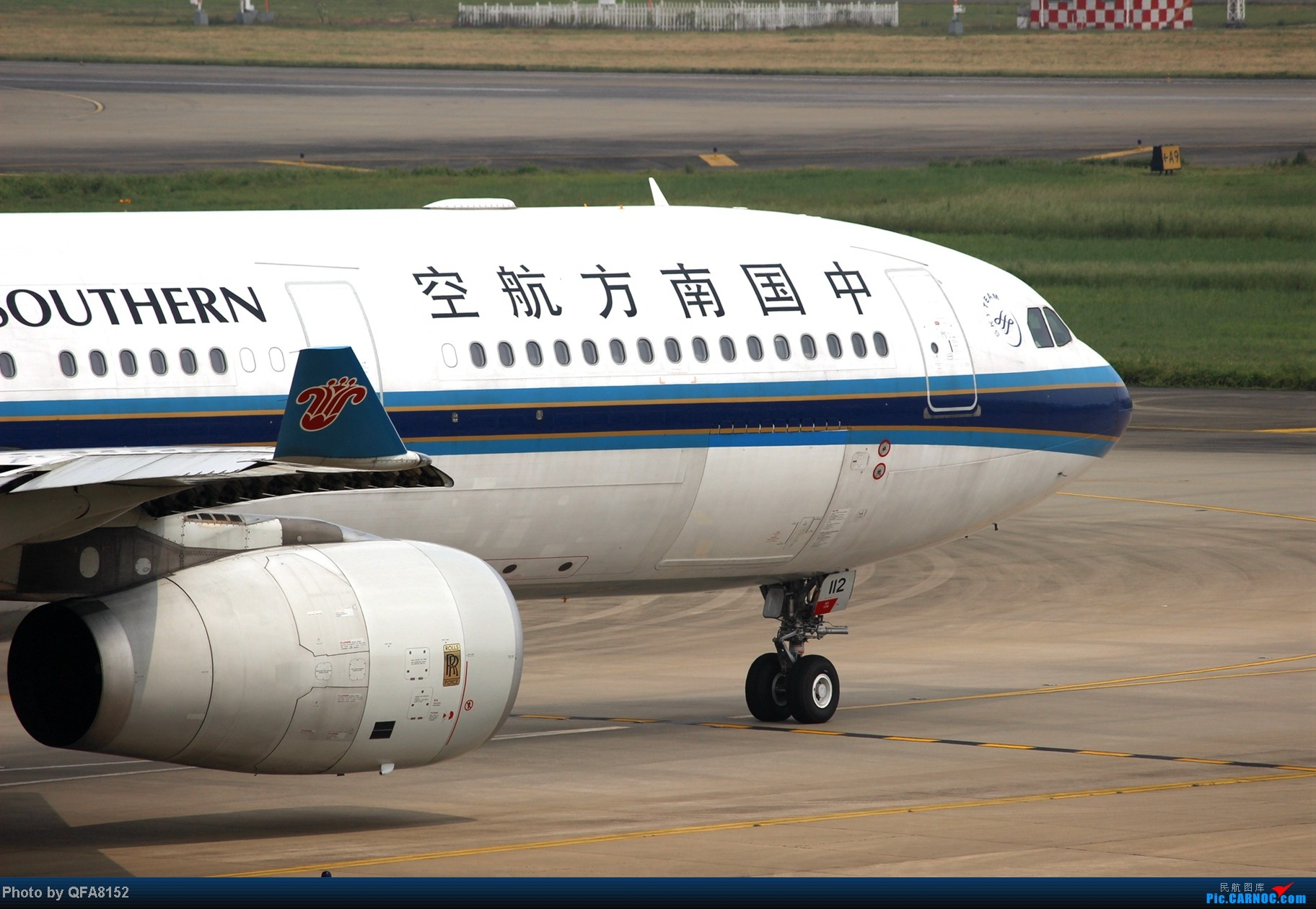 Re:[原创]2014.10.2广州白云消防塔拍机 AIRBUS A330-300 B-6112 中国广州白云机场