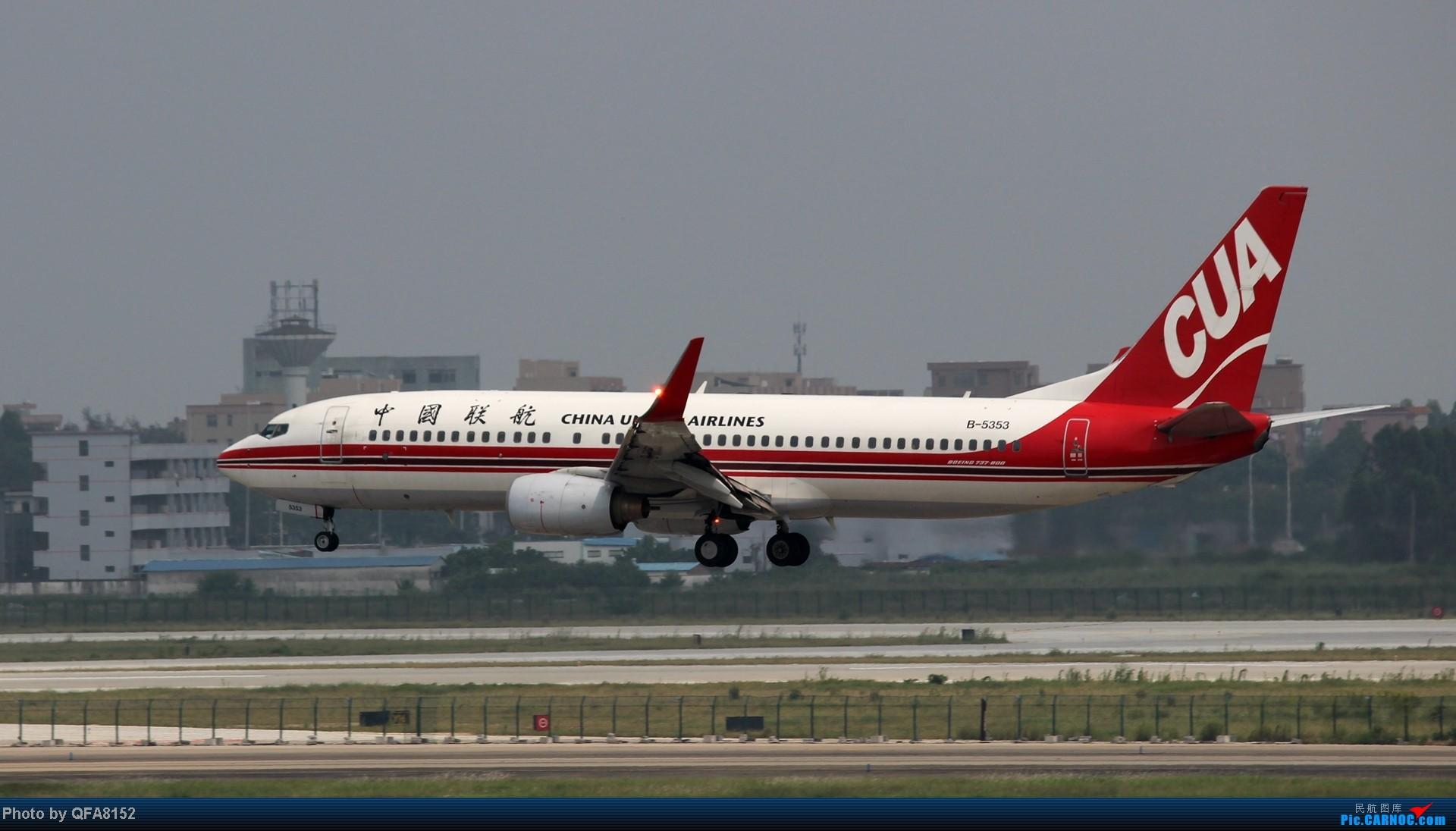Re:[原创]2014.10.2广州白云消防塔拍机 BOEING 737-800 B-5353 中国广州白云机场