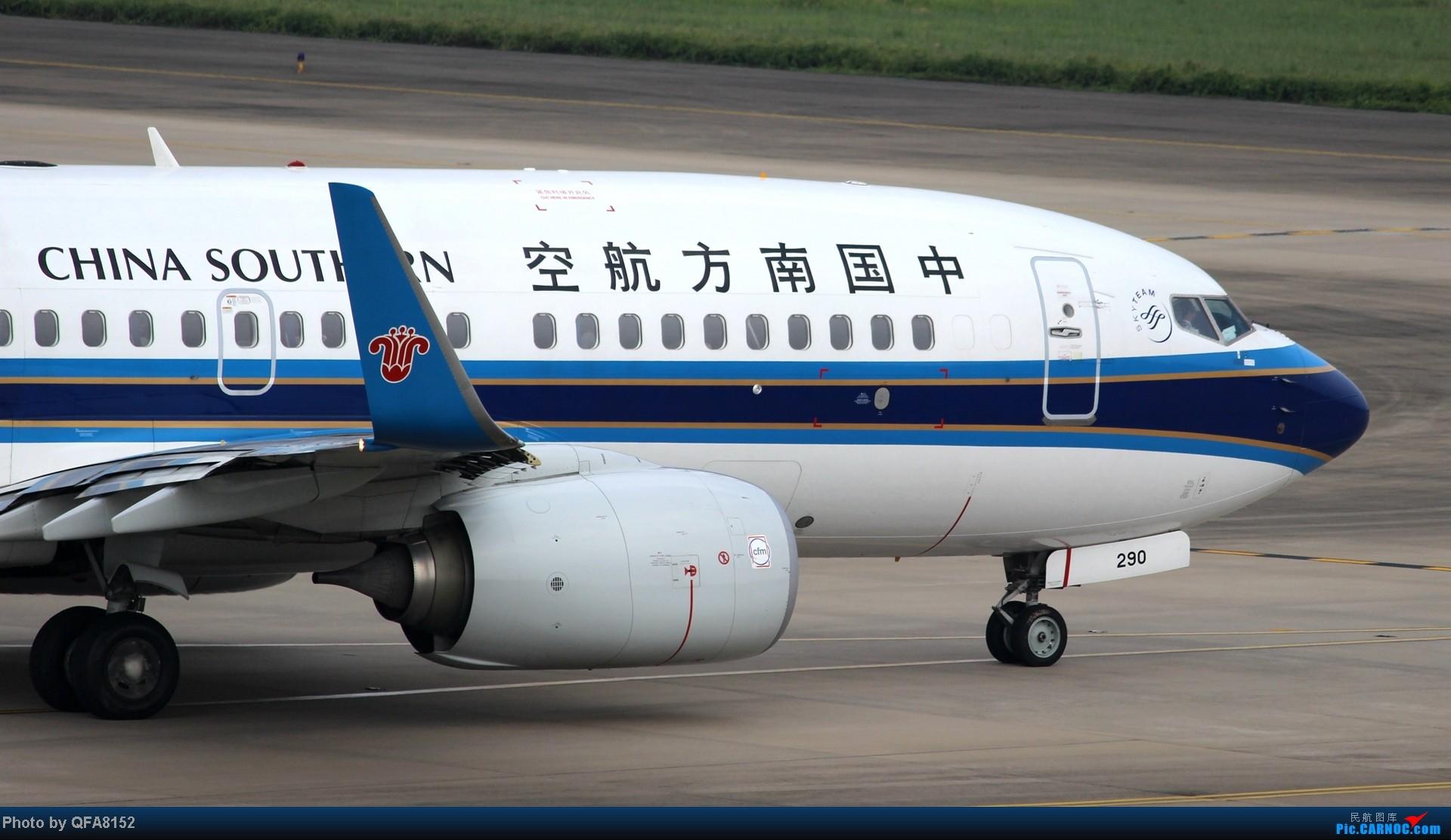 Re:[原创]2014.10.2广州白云消防塔拍机 BOEING 737-700 B-5290 中国广州白云机场